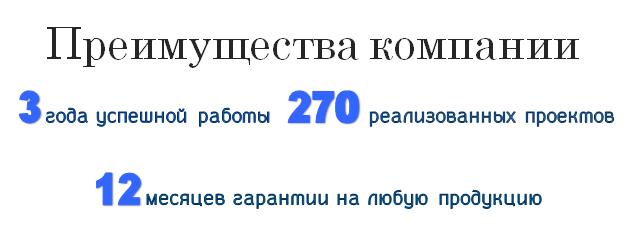 2019-07-30_01-21-08