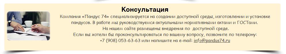 2019-03-16_13-59-53